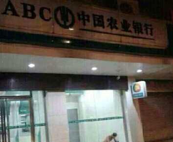 广西流浪汉 广西醉酒女子在银行内被流浪汉强奸