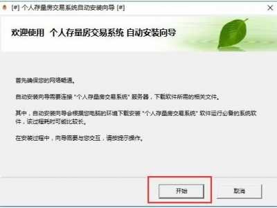 个人所得税申报系统 北京地税个人所得税网上申报系统