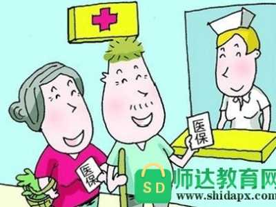 南京医保报销范围 2018年南京职工医保报销比例及报销政策