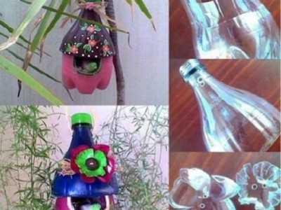 瓶子制作的创意盆栽 废旧塑料瓶创意改造成精美漂亮实用的花盆